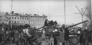 KRIGSRETSTILSTAND-december-1981
