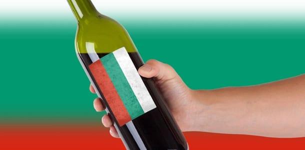 bulgarsk_vin
